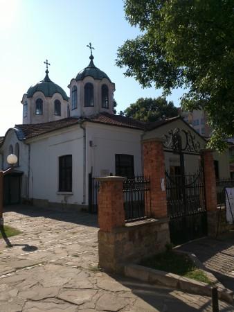 St Prophet Eliah Church