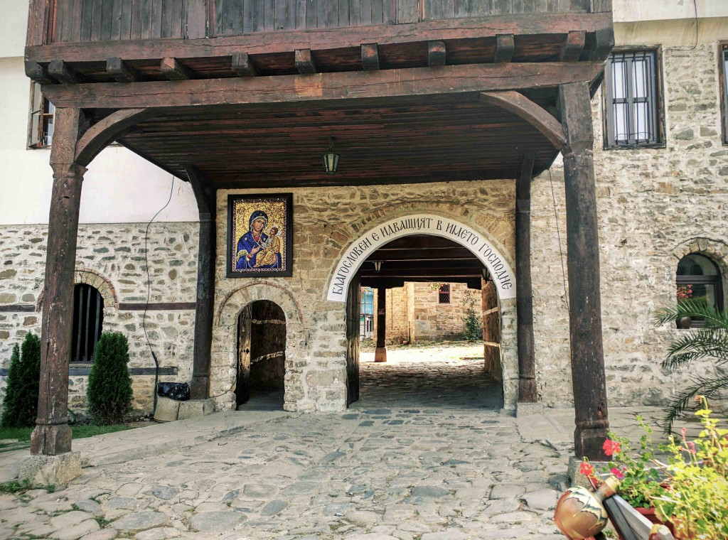 The entrance to Troyan Monastery; very simple, as expected. However, your attention diverts to the mosaic to the left.
